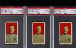 קלפים ששווים מיליונים