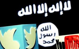 סמלי יוטיוב וטוויטר על רקע סמל דאעש