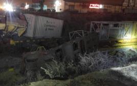 תאונת רכבות בדימונה