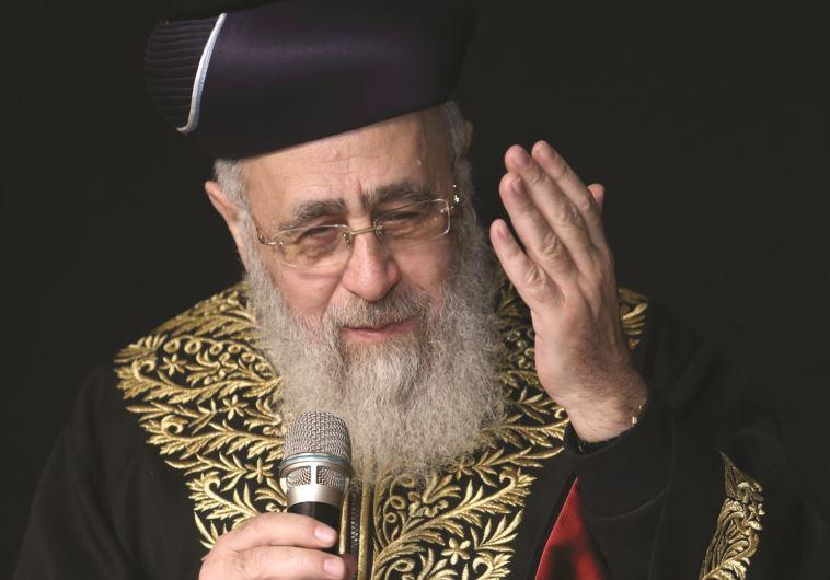הרב יצחק יוסף. צילום: יעקב נחומי, פלאש 90