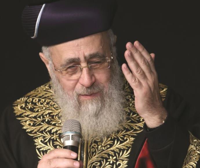 הרב יצחק יוסף