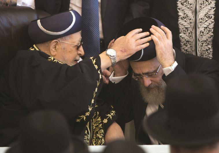 הרב עובדיה יוסף מברך את בנו הרב יצחק יוסף, ספטמבר 2013. צילום: יונתן זינדל, פלאש 90