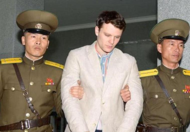 אוטו וורמבייר, סטודנט אמריקאי שנעצר בצפון קוריאה