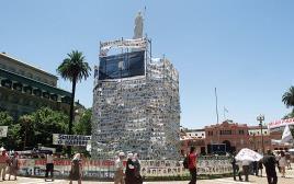 כיכר מאי בבואנוס איירס, ארגנטינה