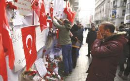 אתר זיכרון לנפגעי הפיגוע איסטנבול אנדרטה