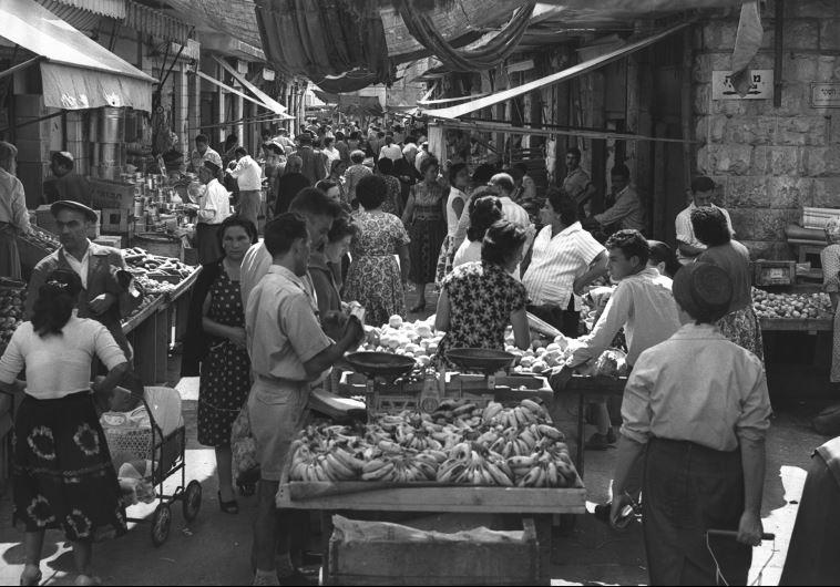 שוק מחנה יהודה בשנות ה-60