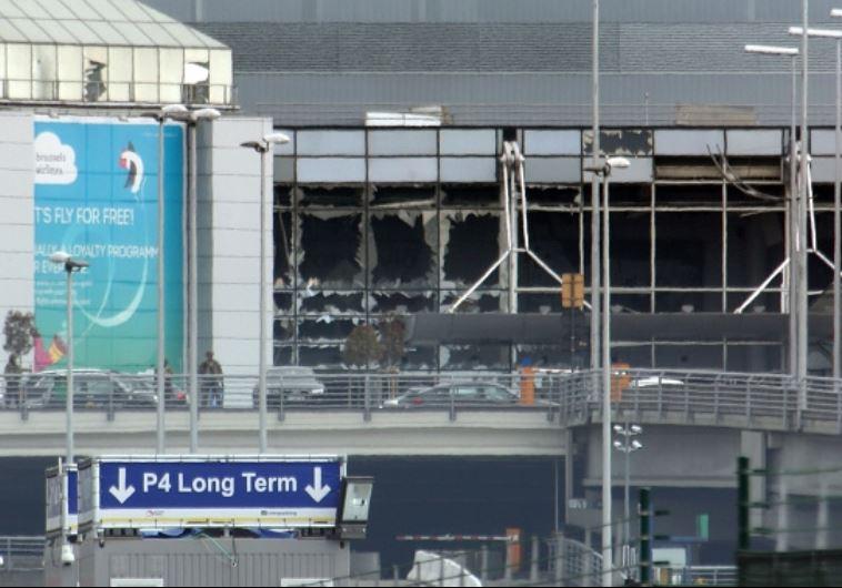 שדה התעופה בבריסל. צילום: Getty Images