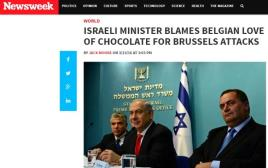 """הכותרת על ישראל כץ ב""""ניוזוויק"""""""