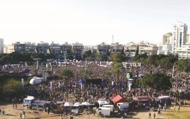 מסיבת פורים בכיכר המדינה