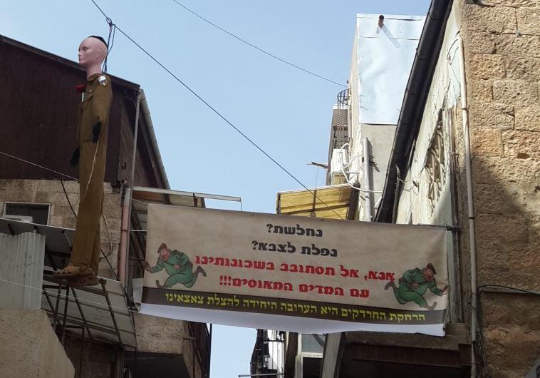 Image result for חייל חרדי מאה שערים