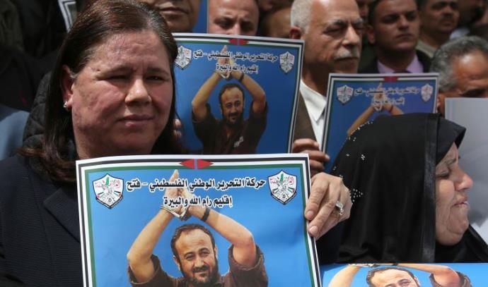 פדווא ברגותי בעצרת השנתית לציון יום מאסרו של מרואן ברגותי