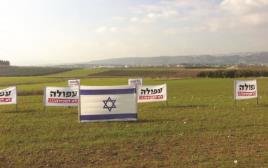 השטח המיועד בפאתי שכונת מורדות עפולה הצעירה. 142 המתמודדים היהודים, חלק נכבד מהם בני העיר, נשארו בחו