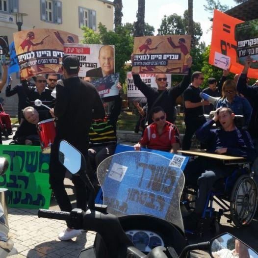הפגנת מלווי נכי צה''ל מול ''הקרייה'' בתל אביב (צילום: ללא)
