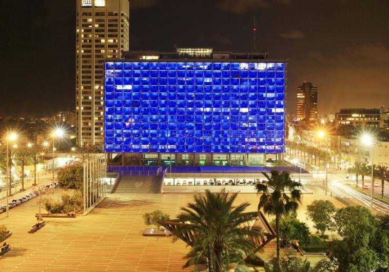 עיריית תל אביב צבועה כחול לכבוד יום האוטיזם הבינלאומי. צילום: שלומי מזרחי