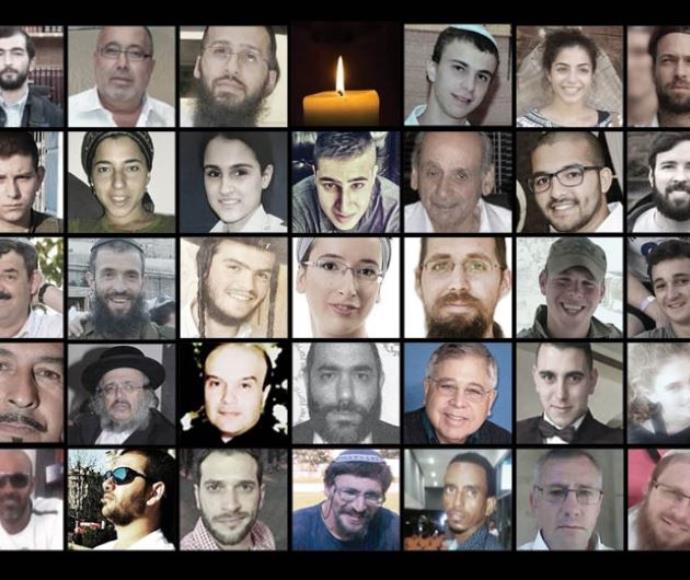 34 קורבנות טרור בחצי שנה