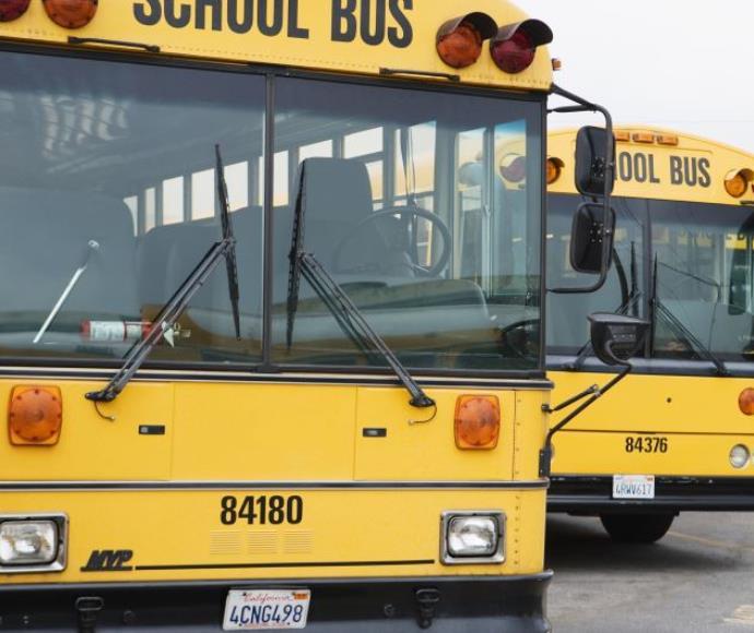 """אוטובוס בי""""ס"""