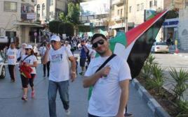 מרתון פלסטין הבינלאומי