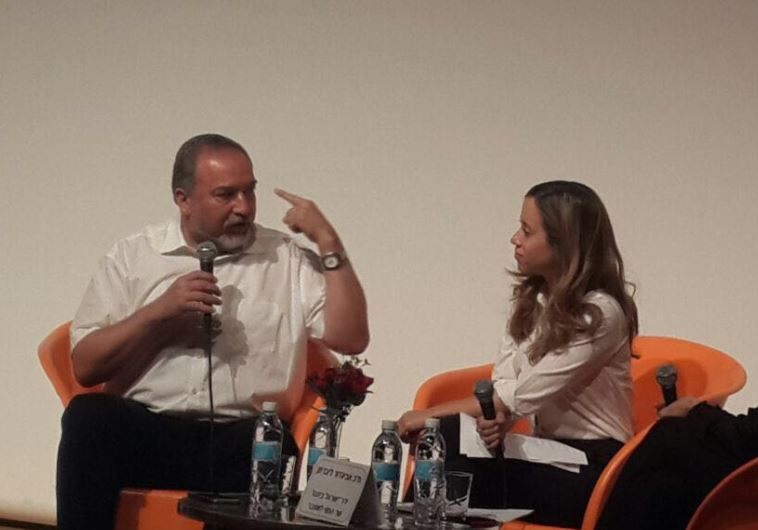 """אביגדור ליברמן באירוע """"שבתרבות"""" במודיעין. צילום: ללא קרדיט"""