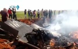 """מטוס רוסי שהופל בסוריה ע""""י המורדים"""