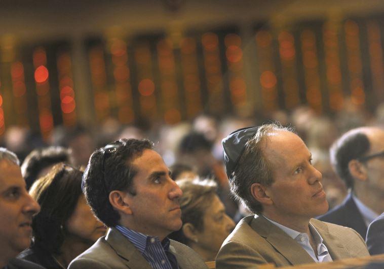 יהודים בארצות הברית. צילום: רויטרס