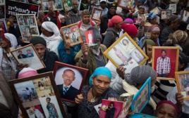 הפגנה של בני העדה האתיופית להעלאת בני הפלשמורה לישראל