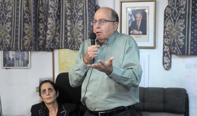 שר הביטחון משה בוגי יעלון בכנס תומכי ליכוד בתל אביב