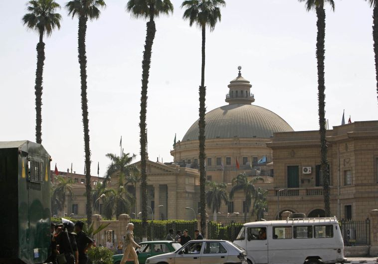 אוניברסיטת אל-אזהר בקהיר