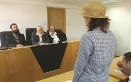 בית דין רבני לגיור