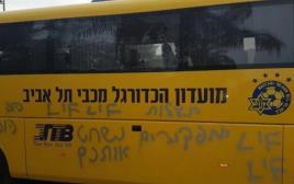 """אוטובוס האוהדים של מכבי ת""""א שרוסס"""
