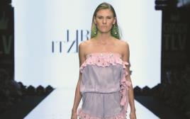 אופנה, פיג'מות