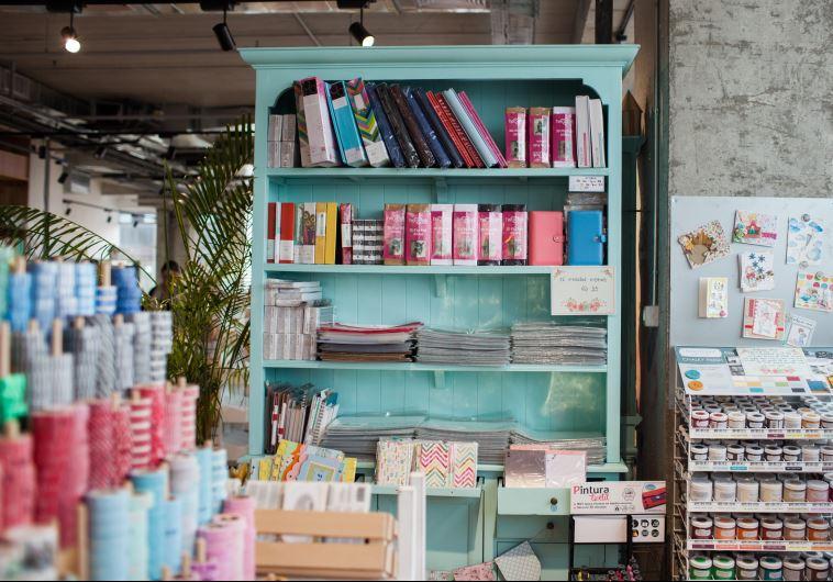 """""""צעדים קטנים ועממיים"""", החנות המדוברת. צילום: יח""""צ"""