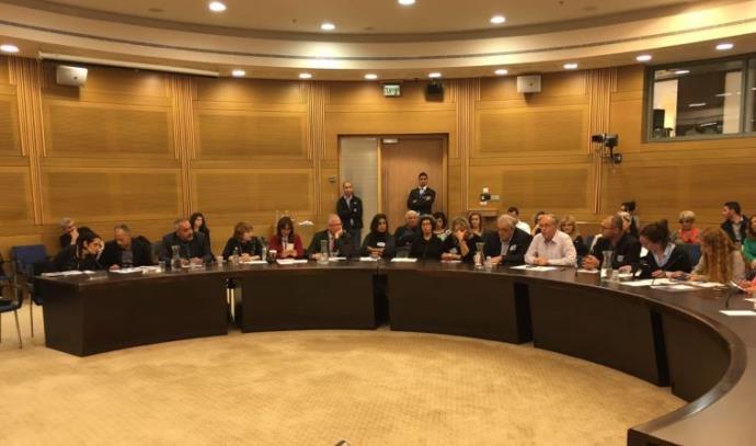 דיון בכנסת בוועדה לקידום האישה