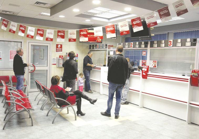 """""""עובר מהפכה בימים אלו"""". בנק הדואר. צילום: אדי ישראל"""