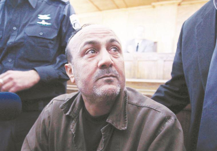 מוביל שביתת הרעב של האסירים הביטחוניים, ברגותי. צילום: רויטרס