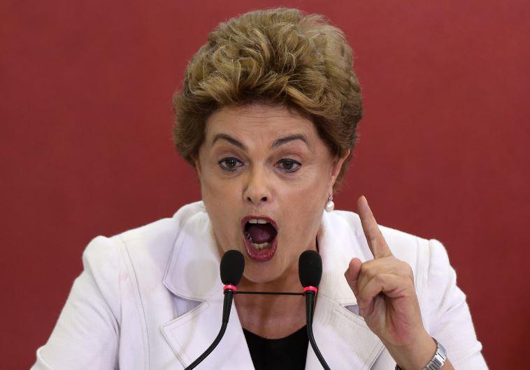נשיאת ברזיל דילמה רוסף. צילום: רויטרס