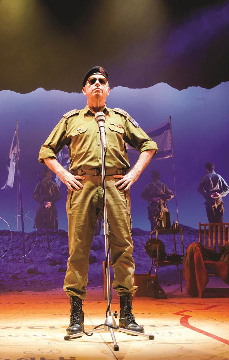 דטנר בתפקיד גורדיש. צילום: ז'ראר אלון