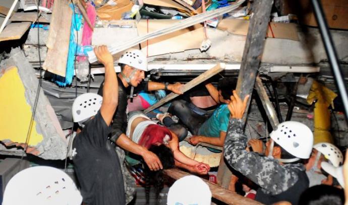 רעידת אדמה באקוודור