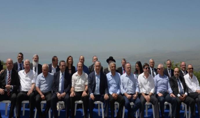 ממשלת ישראל ברמת הגולן