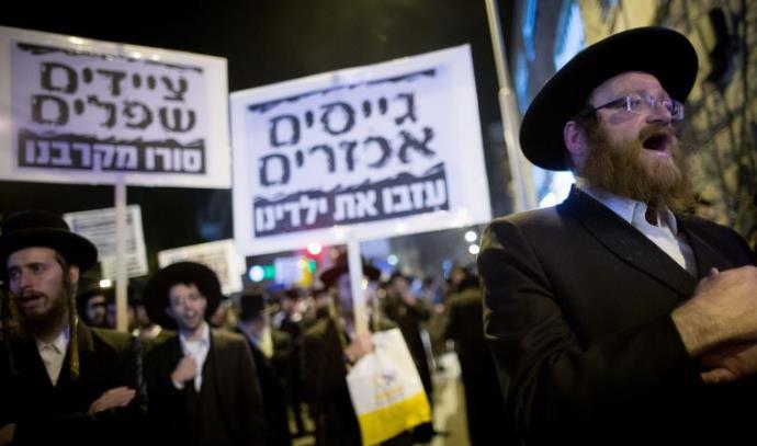 הפגנה נגד גיוס חרדים, ארכיון