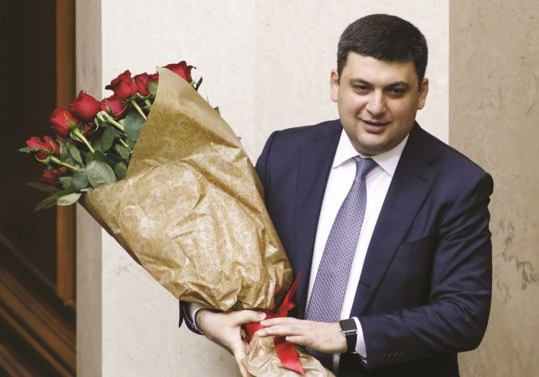 ראש ממשלת אוקראינה ולדימיר גרויסמן. צילום: רויטרס