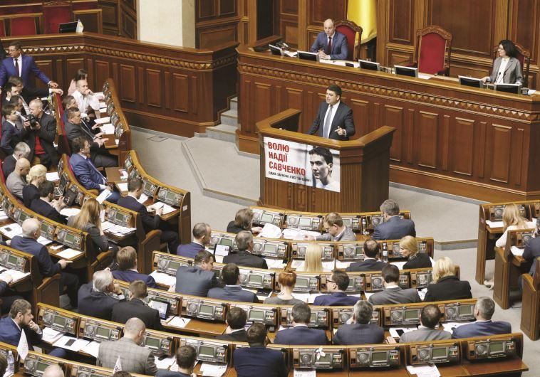 """""""היהודים באוקראינה לא יודעים אם לצחוק או לבכות"""". גרויסמן בפרלמנט בקייב, בשבוע שעבר. צילום: רויטרס"""