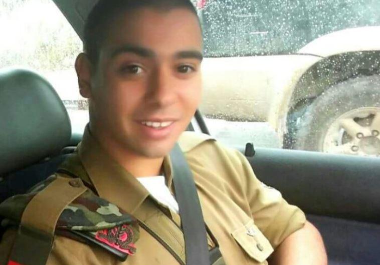 סמל אלאור אזריה, החשוד בהריגה. צילום: ללא קרדיט