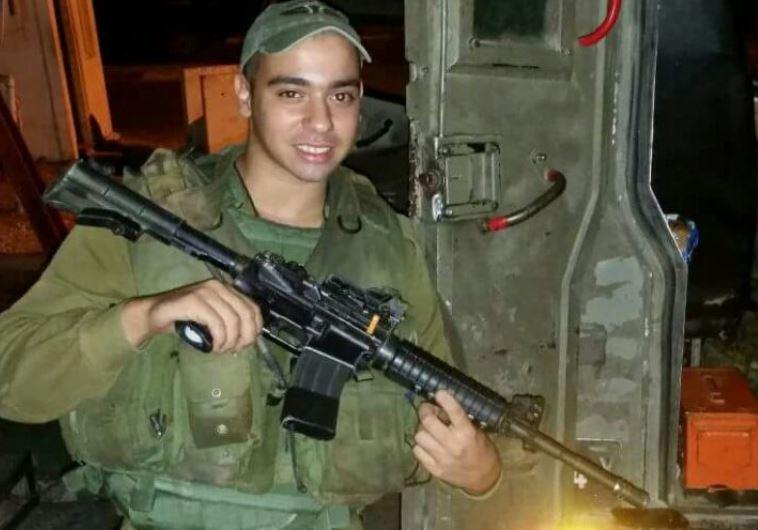 סמל אלאור אזריה. צילום: ללא קרדיט