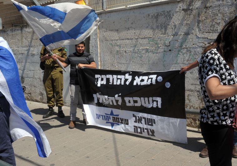 הפגנת תמיכה בחייל אלאור אזריה מחוץ לאולם בית המשפט ביפו. צילום: אבשלום ששוני