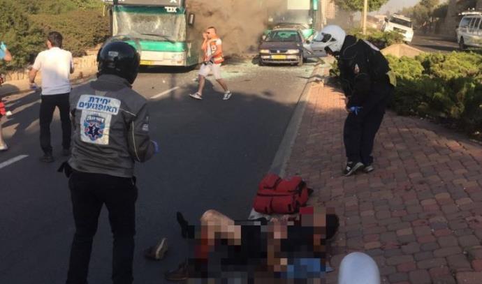 פיצוץ באוטובוס בירושלים