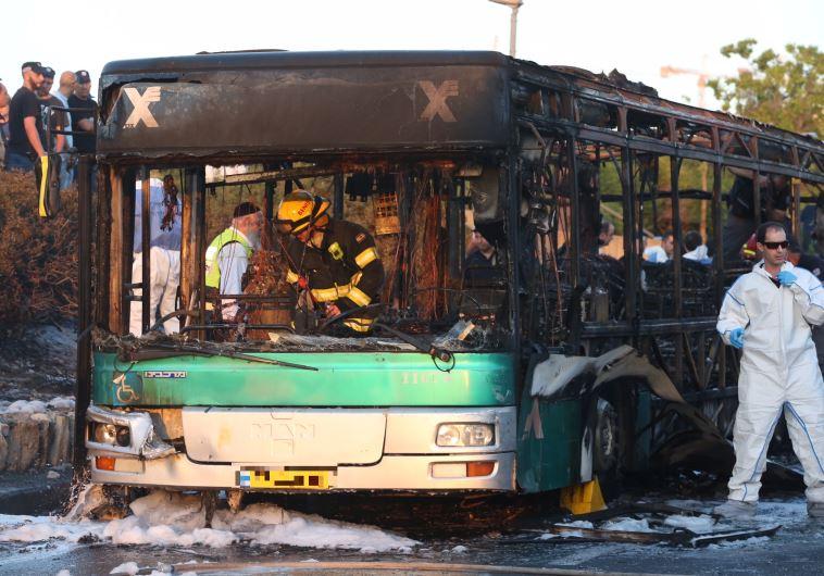 פיגוע באוטובוס בירושלים. צילום: מרק ישראל סלם