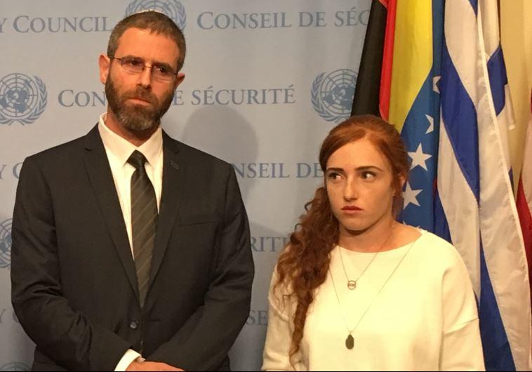 """נתן וורננה מאיר בעצרת האו""""ם. צילום: יח""""צ"""