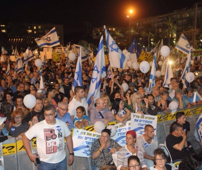 עצרת התמיכה באלאור אזריה