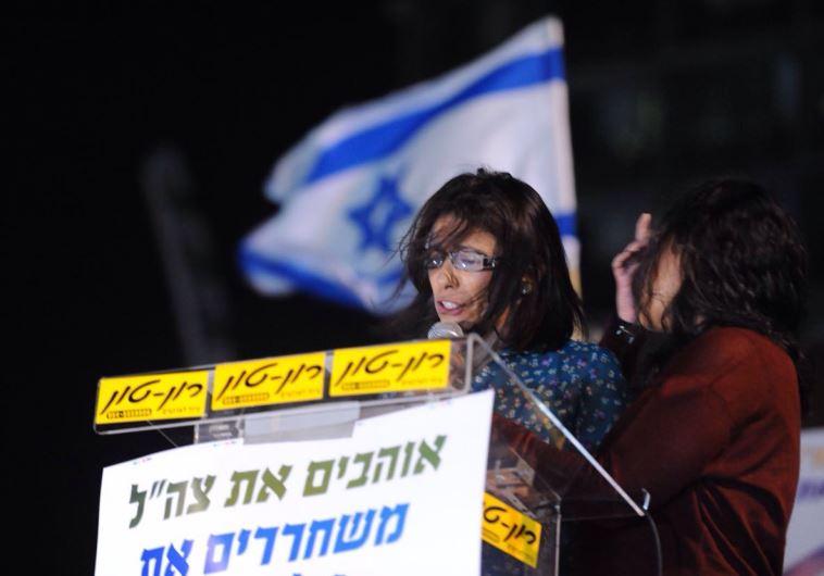 אושרה אזריה נואמת בעצרת למען בנה