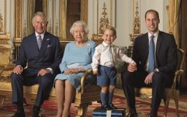 יורשי המלוכה הבריטית, המלכה אליזבת', הנסיך צ'ארלס, הנסיך וויליאם והנסיך ג'ורג'